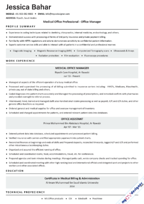 Medical Assistant Text Resume Template