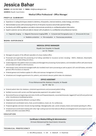Text CV (MCDT0006)
